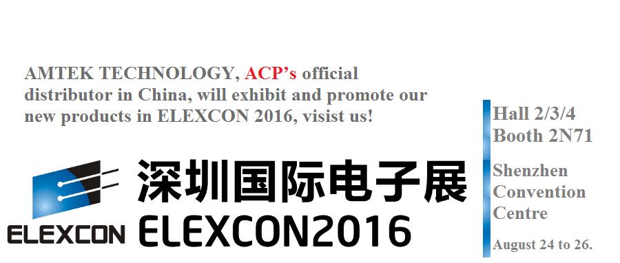 ELEXCON-logo
