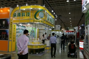 Taitronics Cherng Wei