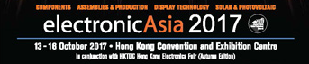 Electronicasia banner 2