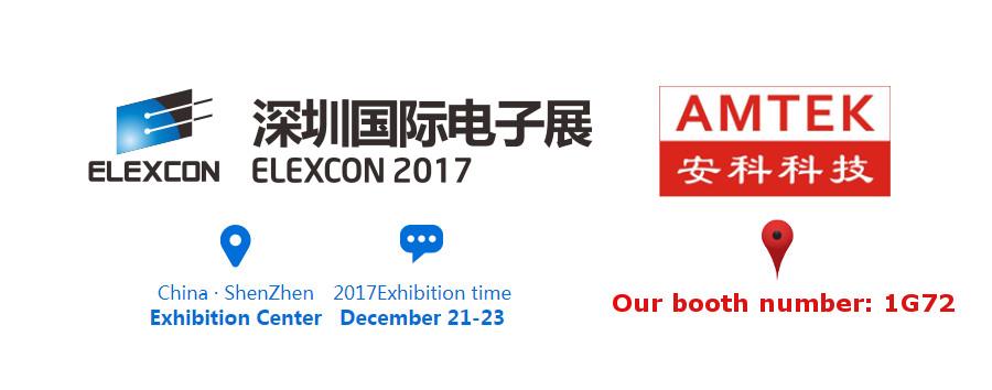 Banner-elexcom-2017