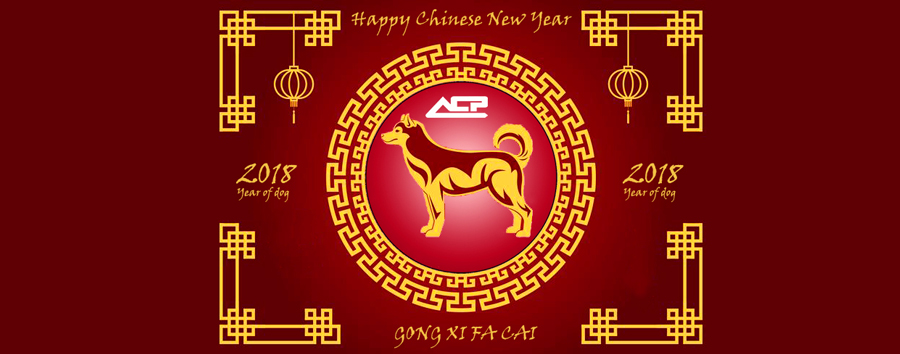 BANNER-Chinese-New-Year-2018-4