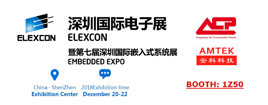 Banner-elexcon-2018-
