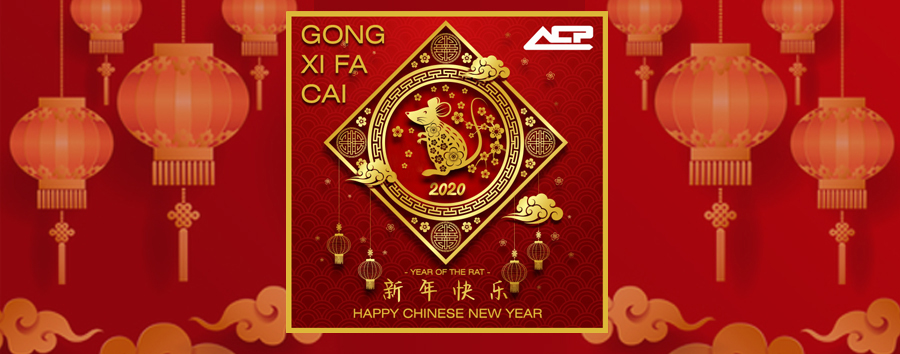 BANNER-Chinese-New-Year-2020